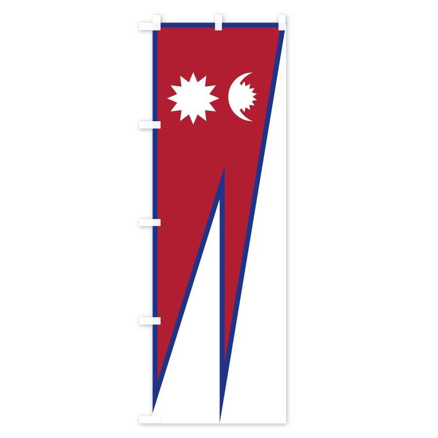 のぼり旗 ネパール連邦民主共和国国旗|goods-pro|02