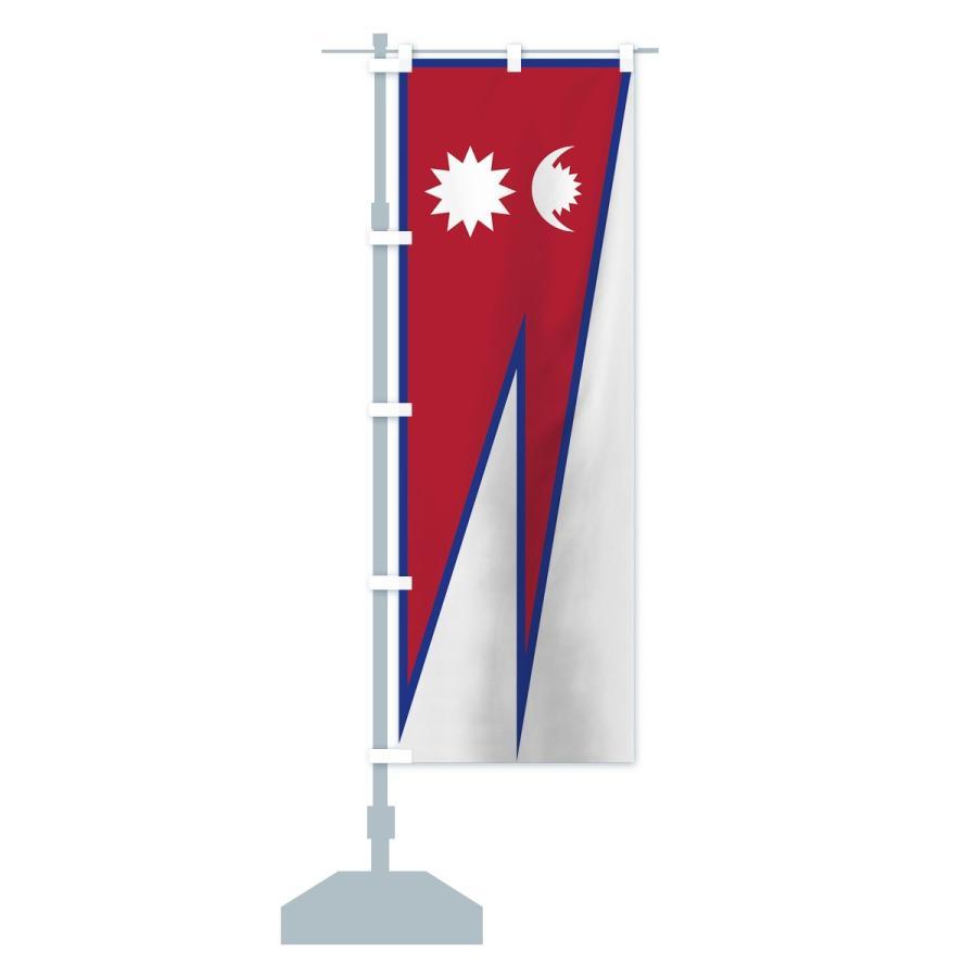 のぼり旗 ネパール連邦民主共和国国旗|goods-pro|13