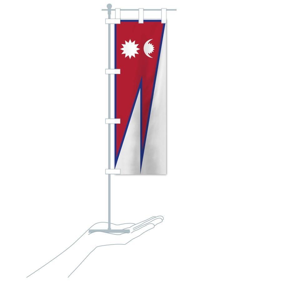 のぼり旗 ネパール連邦民主共和国国旗|goods-pro|16