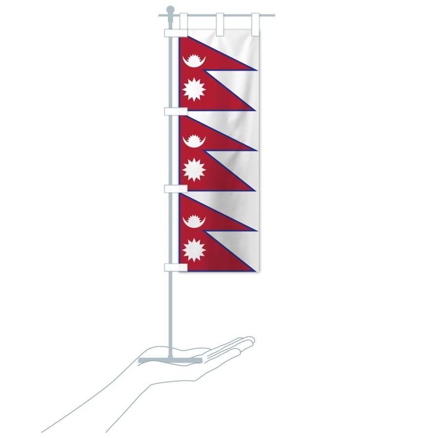 のぼり旗 ネパール連邦民主共和国国旗|goods-pro|19