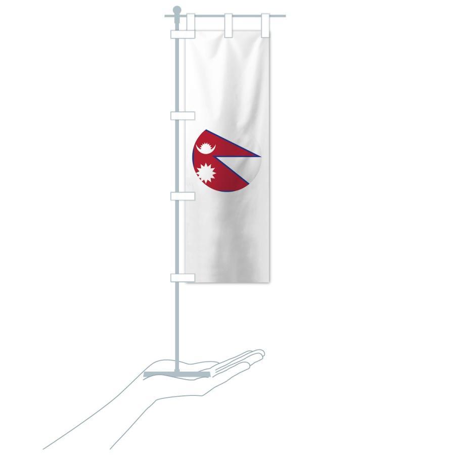 のぼり旗 ネパール連邦民主共和国国旗|goods-pro|20