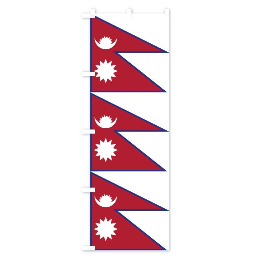 のぼり旗 ネパール連邦民主共和国国旗|goods-pro|03