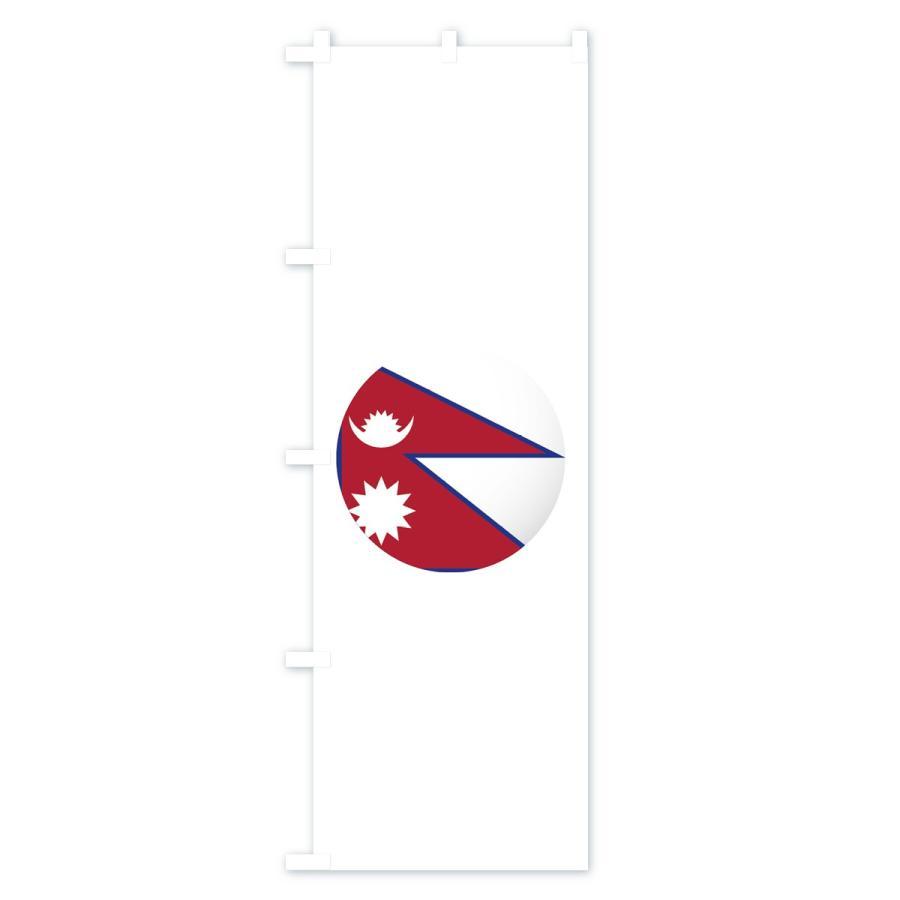 のぼり旗 ネパール連邦民主共和国国旗|goods-pro|04