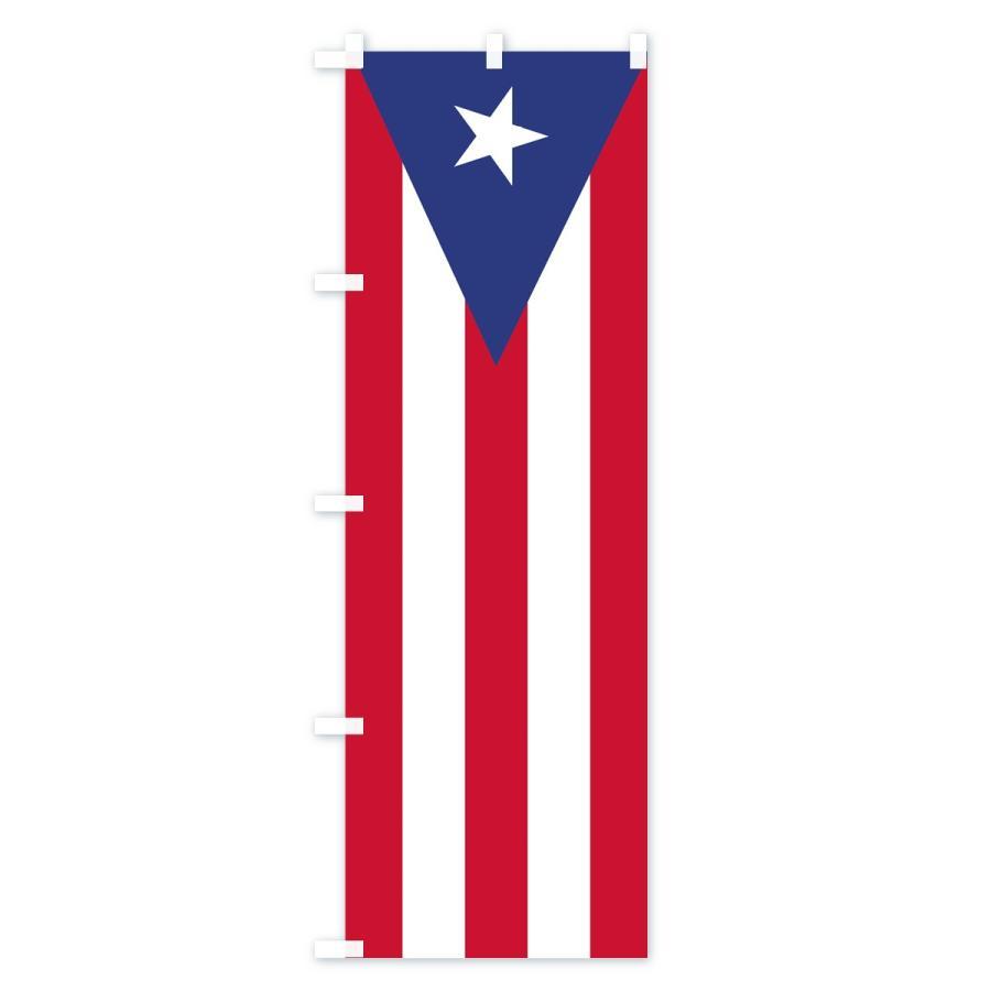 のぼり旗 プエルトリコ自治連邦区国旗|goods-pro|02