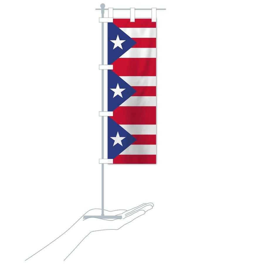 のぼり旗 プエルトリコ自治連邦区国旗|goods-pro|17