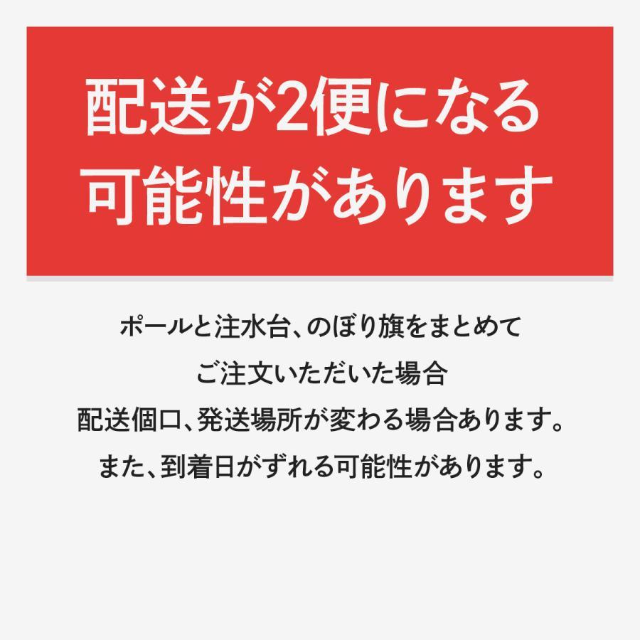 のぼりポールスタンド 16L注水台角型 セール品|goods-pro|06
