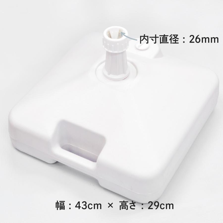 のぼりポールスタンド 20L 注水台 角型 セール品|goods-pro|02