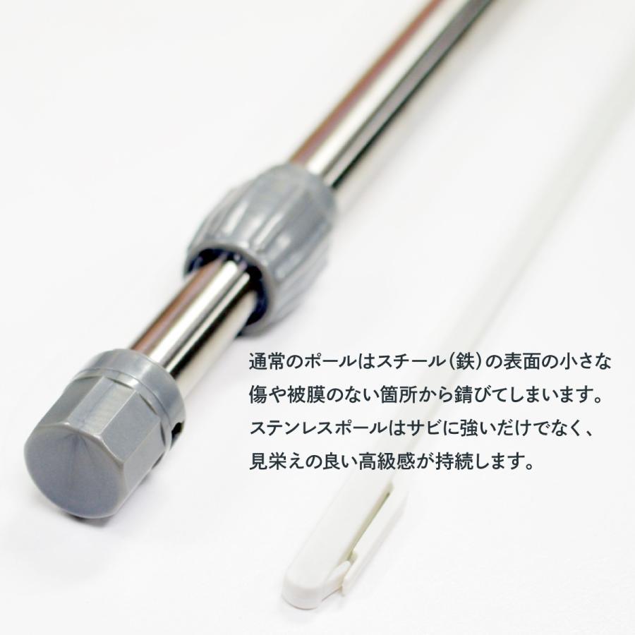 のぼり ステンレスポール 3m 高級|goods-pro|02