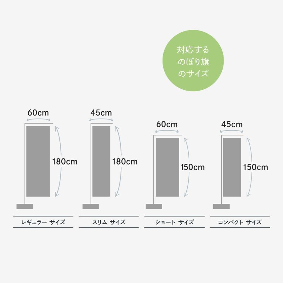 のぼり ステンレスポール 3m 高級|goods-pro|05