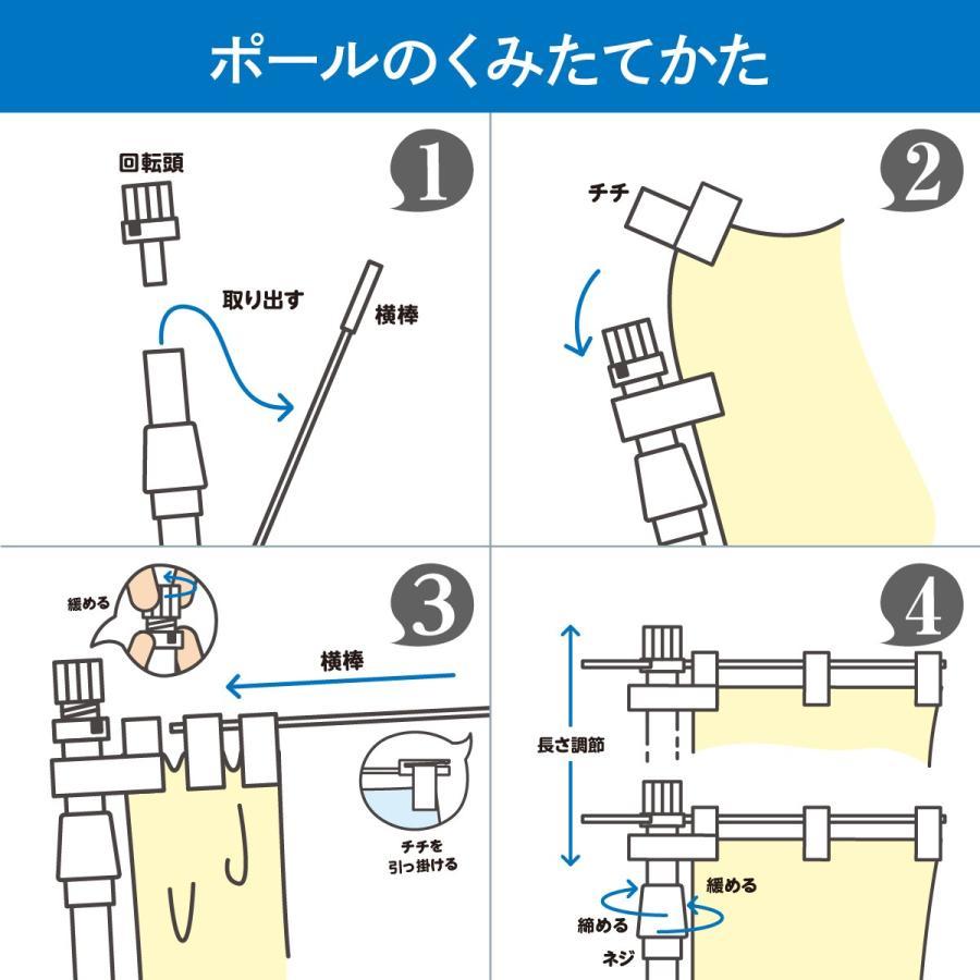 のぼり ステンレスポール 3m 高級|goods-pro|07