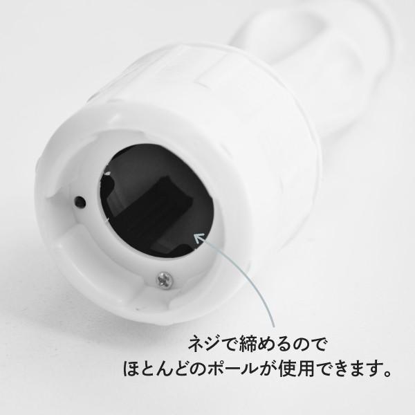 のぼり スタートセット 16L注水台 と ポール goods-pro 09