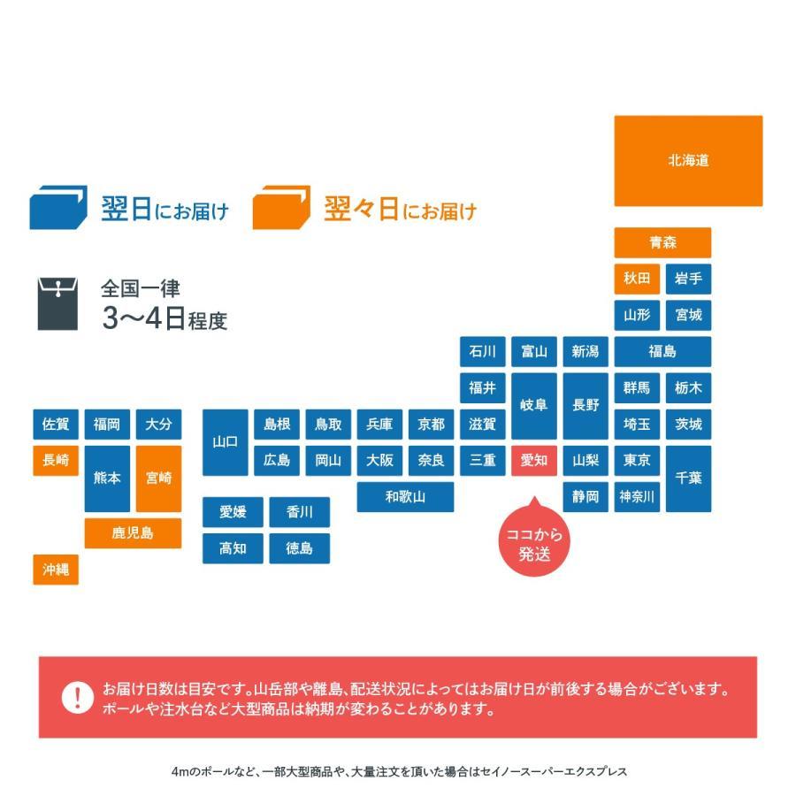 のぼりデザイン依頼|goods-pro|16