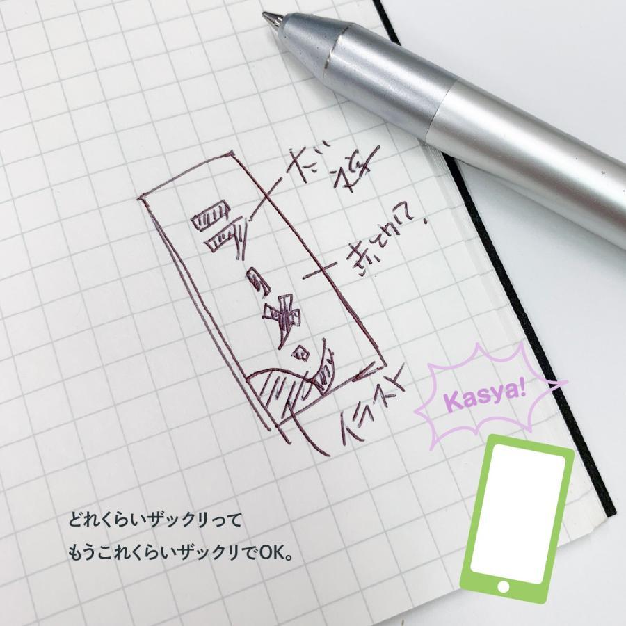 のぼりデザイン依頼|goods-pro|04