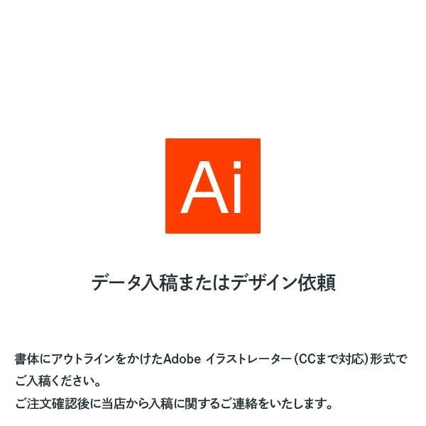 オリジナルのぼり旗 goods-pro 03