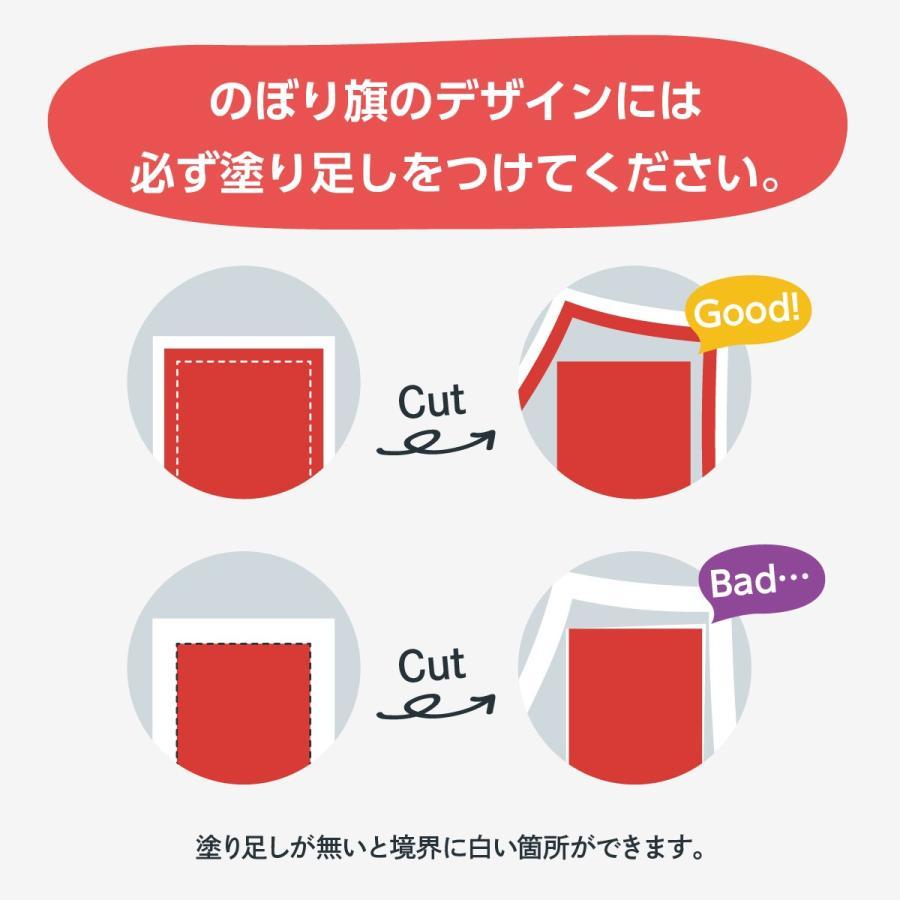 オリジナルのぼり旗 goods-pro 07