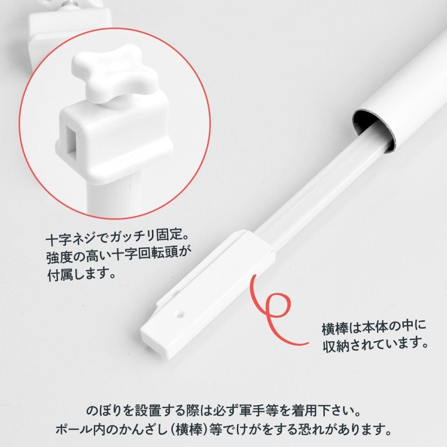 のぼり ポール 5m|goods-pro|02