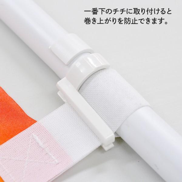 風太郎 5個入り のぼりの絡みつき防止|goods-pro|02
