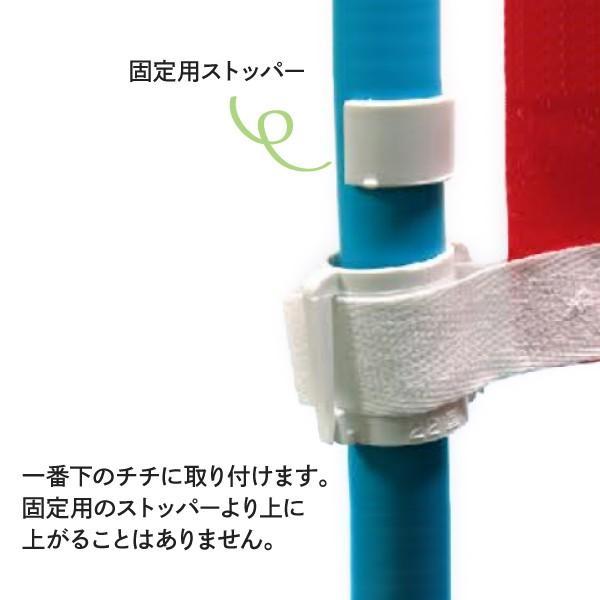 くるなび 直径25mmポール用 のぼりのからみつき防止 goods-pro 02