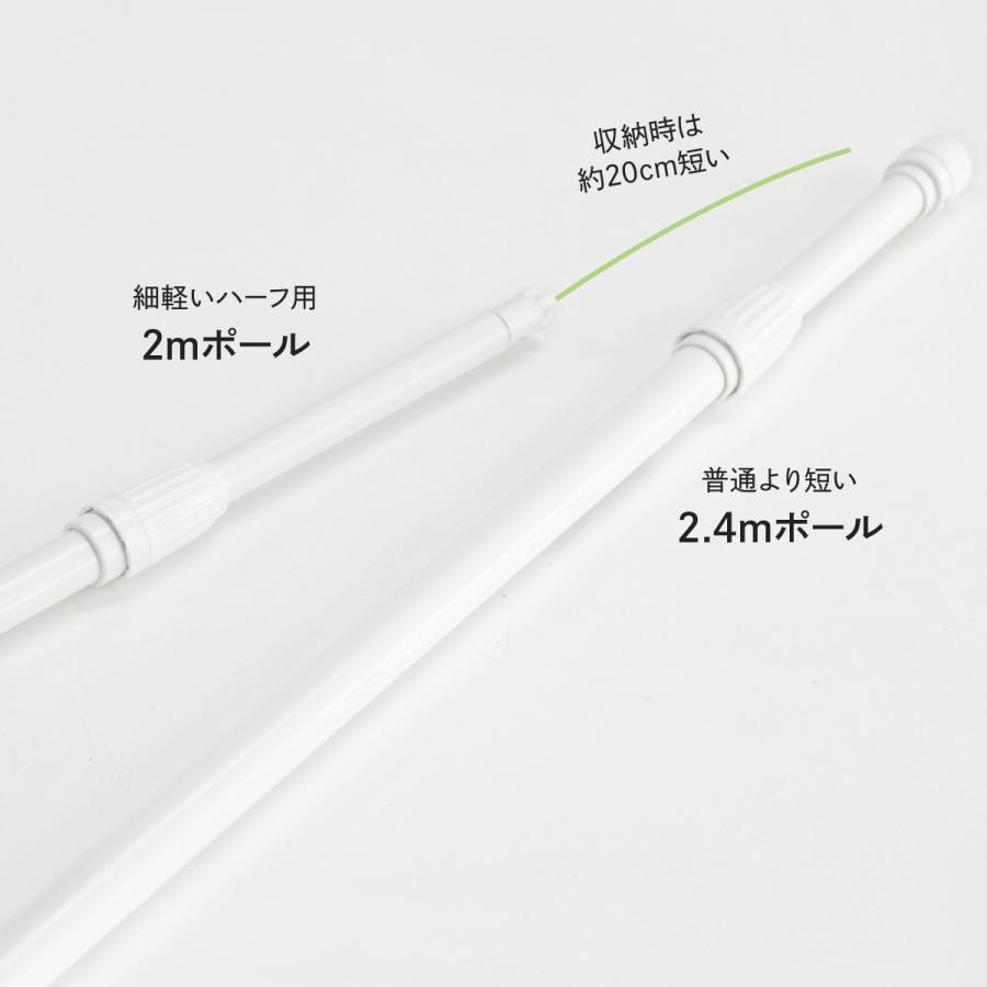 2mハーフ専用ポール/白/直径19mm/横棒450mm goods-pro 02