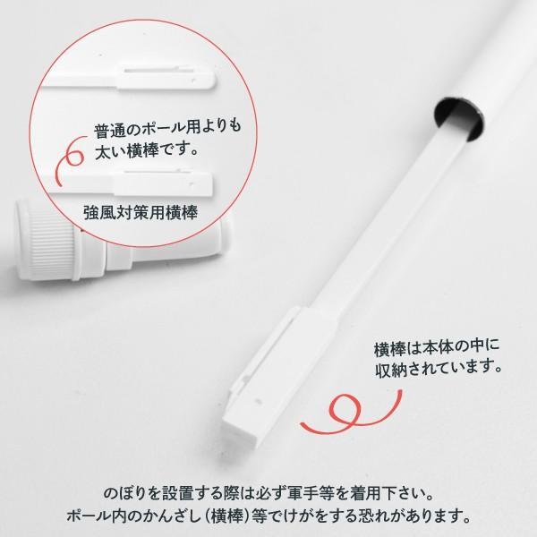 のぼり ポール 3m 強風用 頑丈 太い 直径 25mm|goods-pro|03