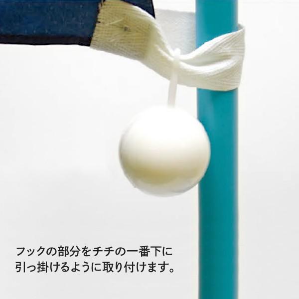 カラマナイ のぼりのからみつき防止 goods-pro 02