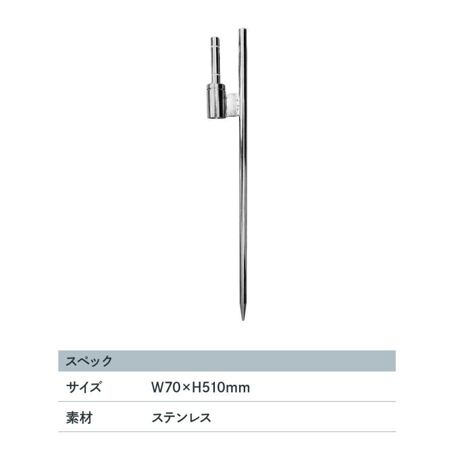 Pバナー専用スパイクベース goods-pro 02