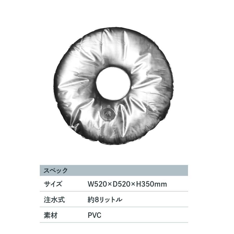 Pバナースタンド専用注水ウェイト|goods-pro|02