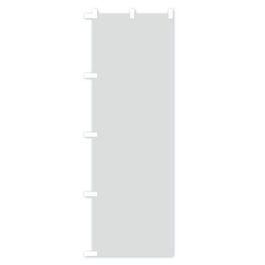 のぼり旗 ホワイト無地 goods-pro 03
