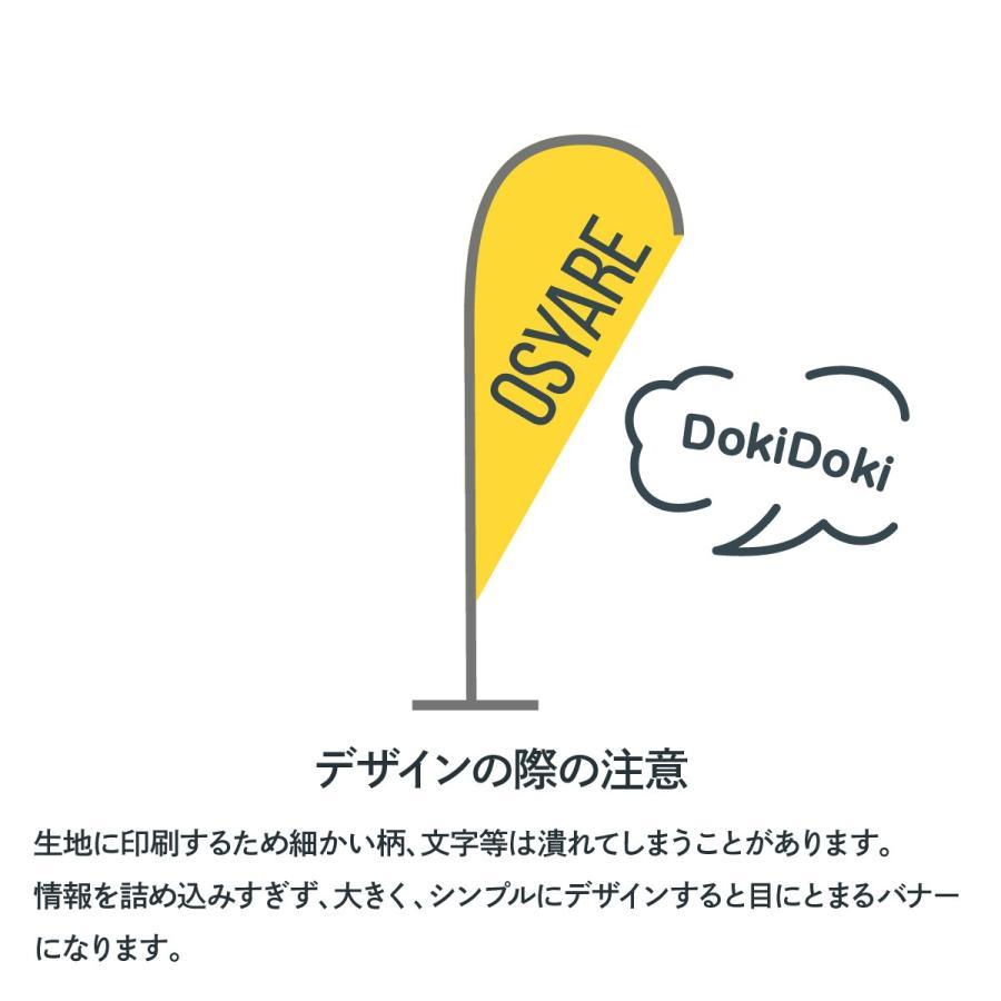 オリジナルPバナー印刷 ジャンボサイズ goods-pro 04