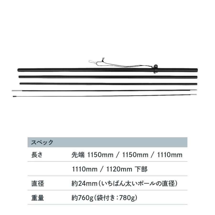 Pバナーエクストラサイズ専用ポール goods-pro 02