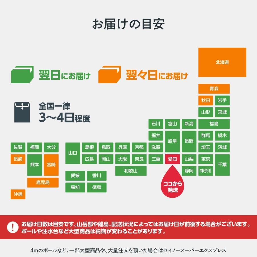 文字だけオリジナルのぼり旗4枚|goods-pro|11