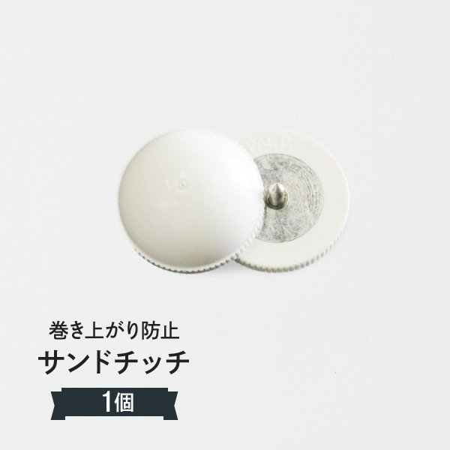 サンドチッチ のぼりの絡みつき防止|goods-pro