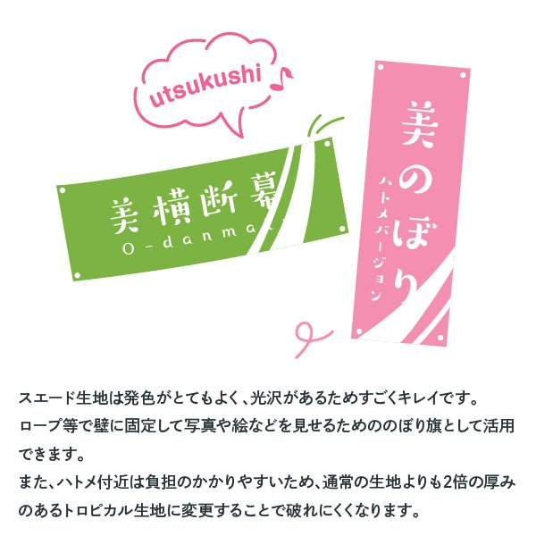 ハトメ加工 4箇所 goods-pro 04