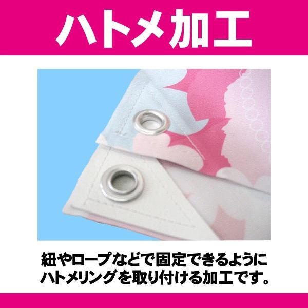 ハトメ加工 4箇所 goods-pro 05