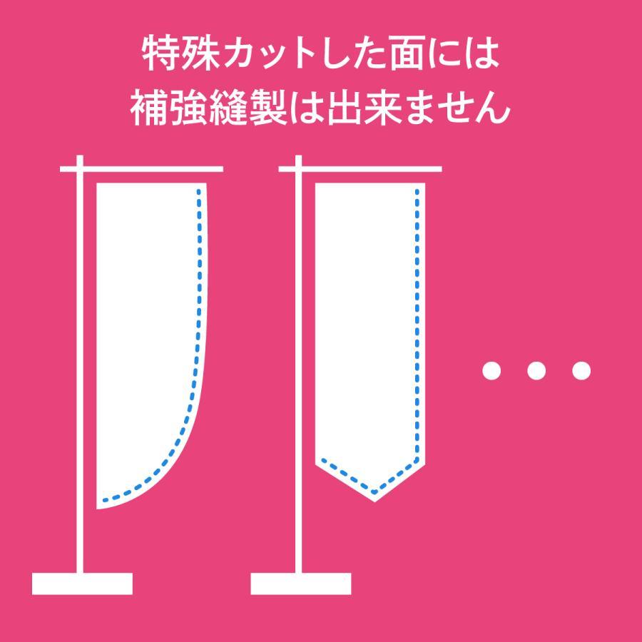 三巻四辺補強縫製 goods-pro 06