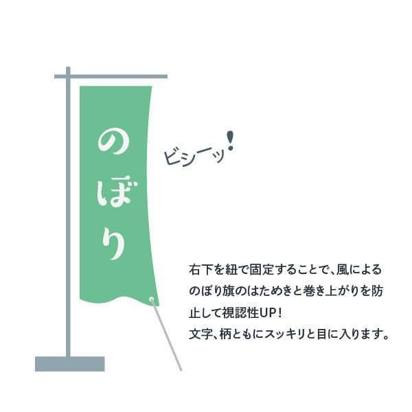 はためき防止加工 ハトメ 1箇所 ヒモ150cm付き goods-pro 02