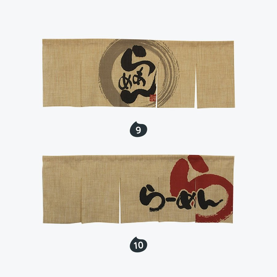 エステル麻のれん いらっしゃい 5巾 goods-pro 06