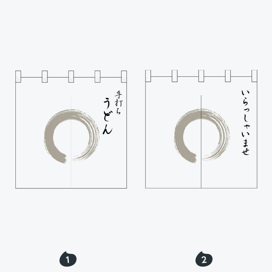 ポリエステル 灰色丸 のれん|goods-pro|02
