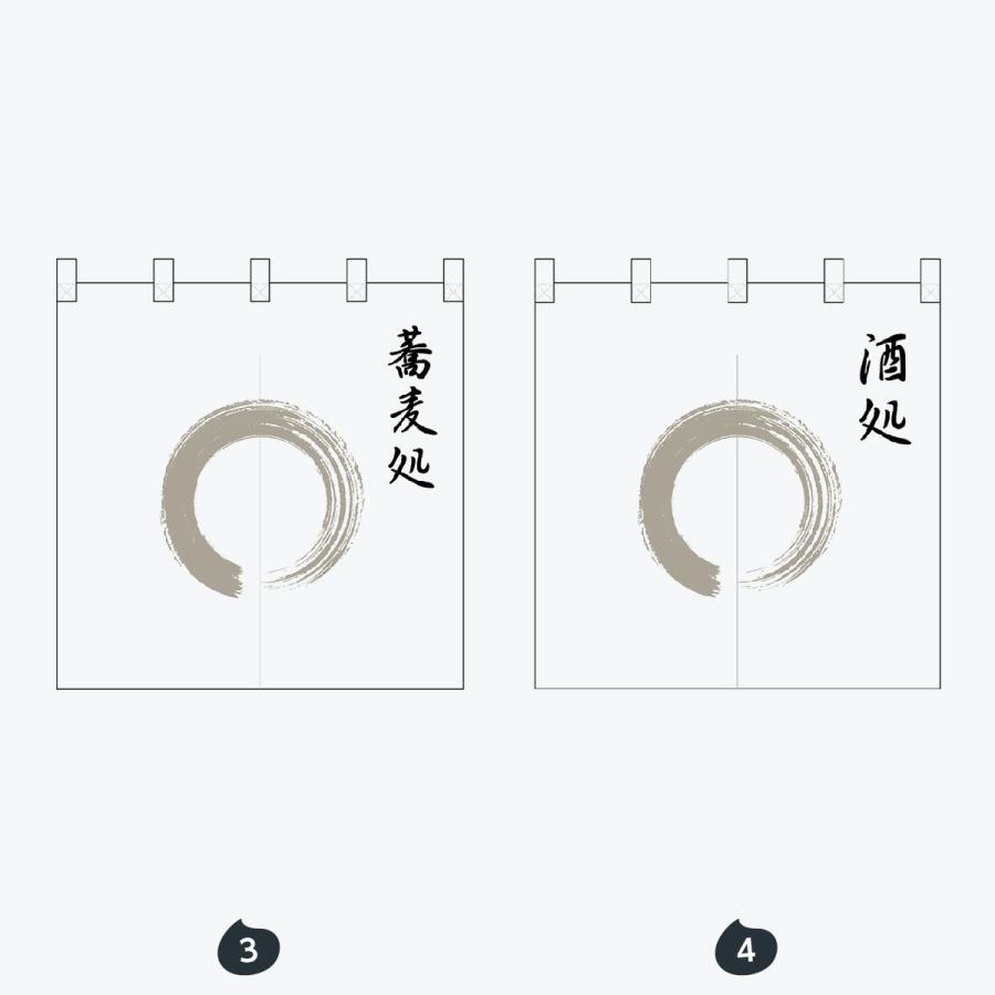 ポリエステル 灰色丸 のれん|goods-pro|03