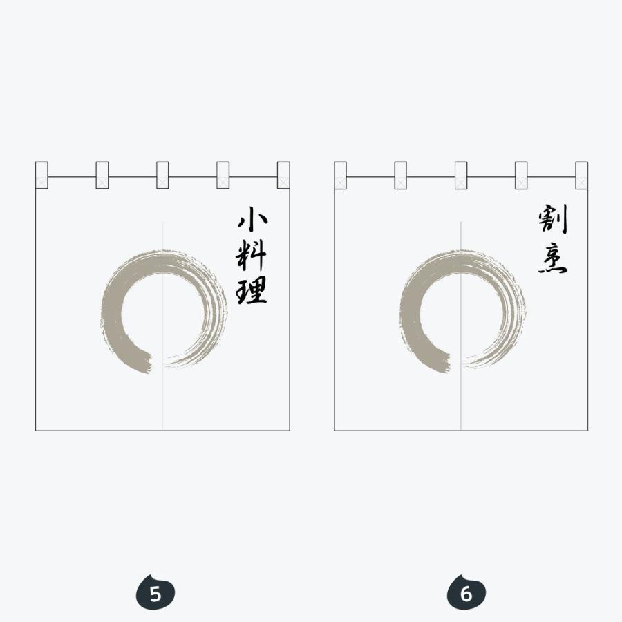 ポリエステル 灰色丸 のれん|goods-pro|04