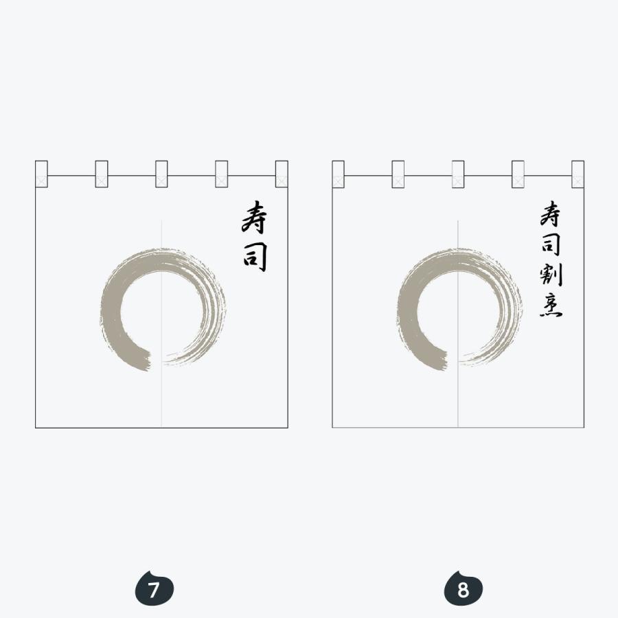 ポリエステル 灰色丸 のれん|goods-pro|05