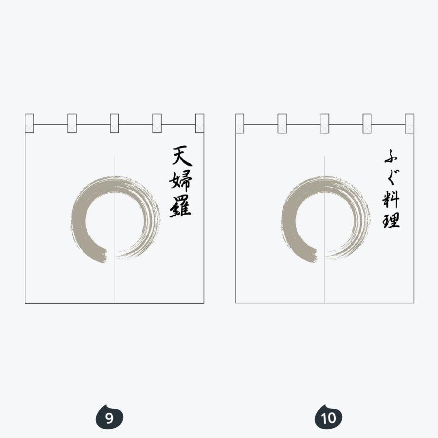 ポリエステル 灰色丸 のれん|goods-pro|06