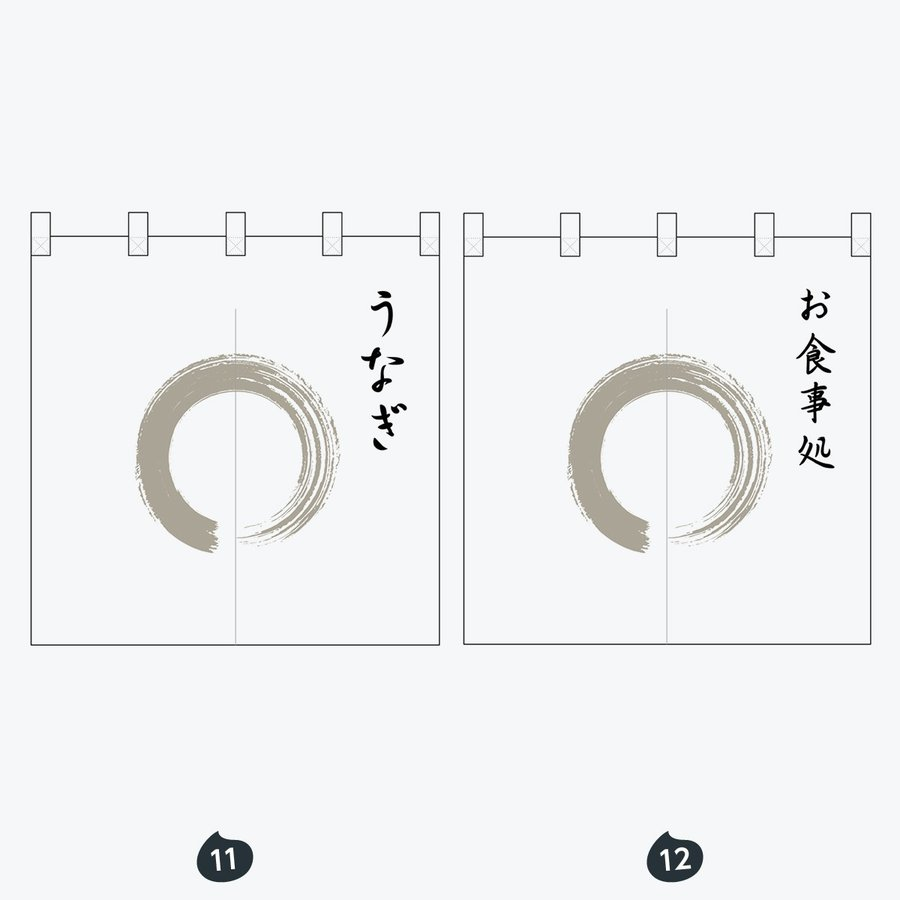 ポリエステル 灰色丸 のれん|goods-pro|07