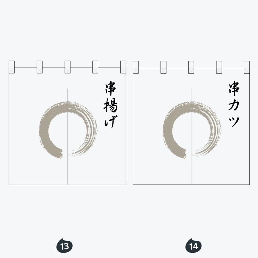ポリエステル 灰色丸 のれん|goods-pro|08
