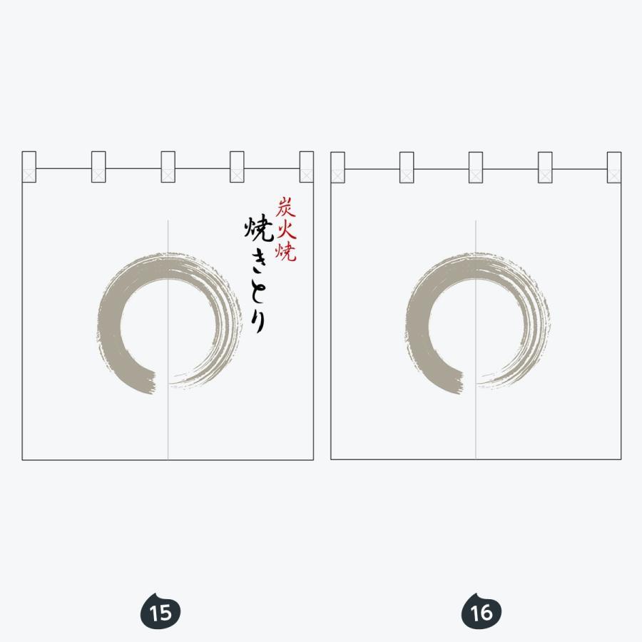 ポリエステル 灰色丸 のれん|goods-pro|09