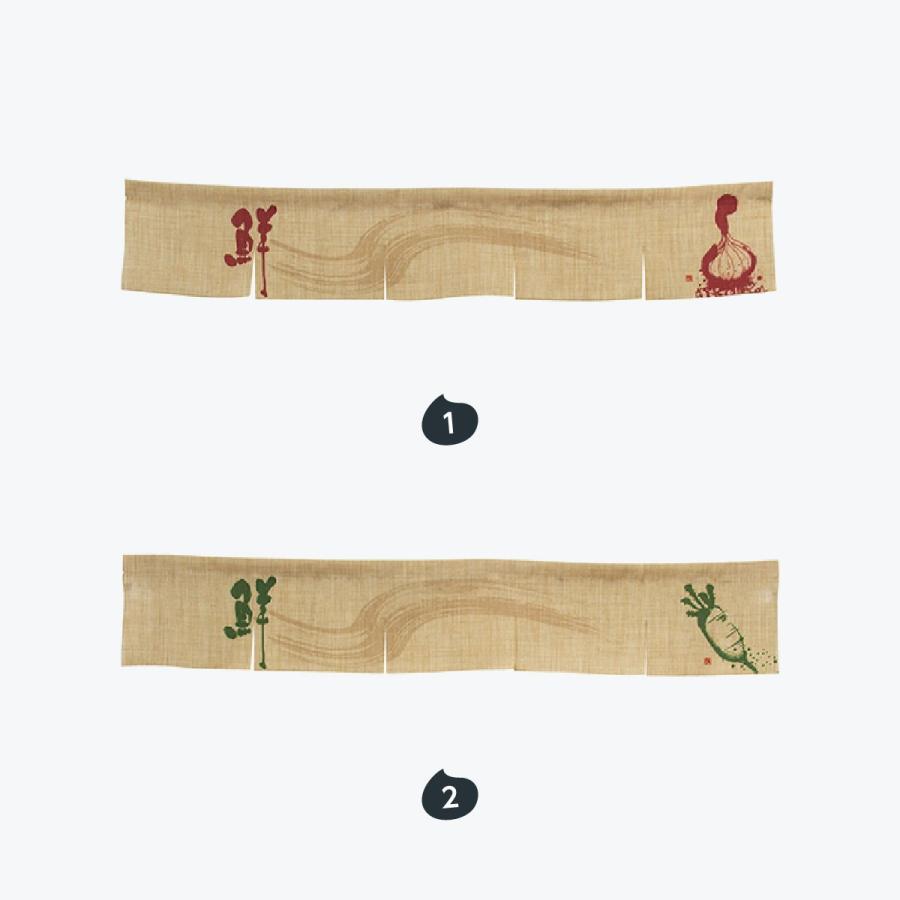 エステル麻のれん 5巾ショート goods-pro 02