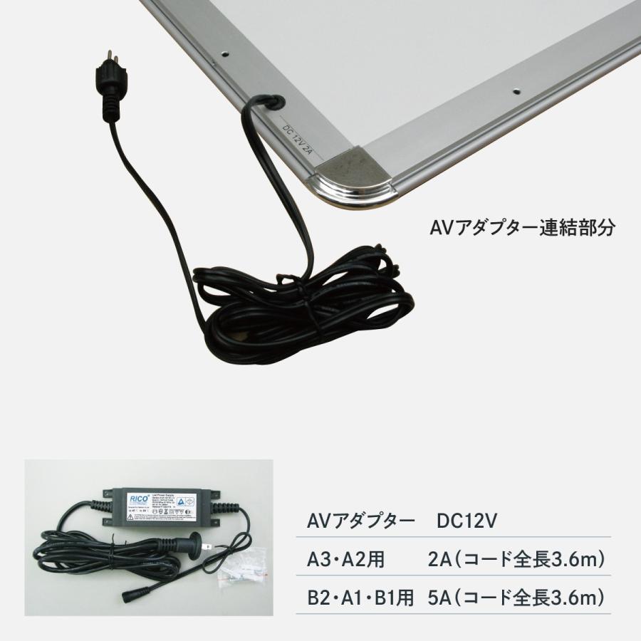 A型パネル らくらくLEDライトパネル A1サイズ|goods-pro|04