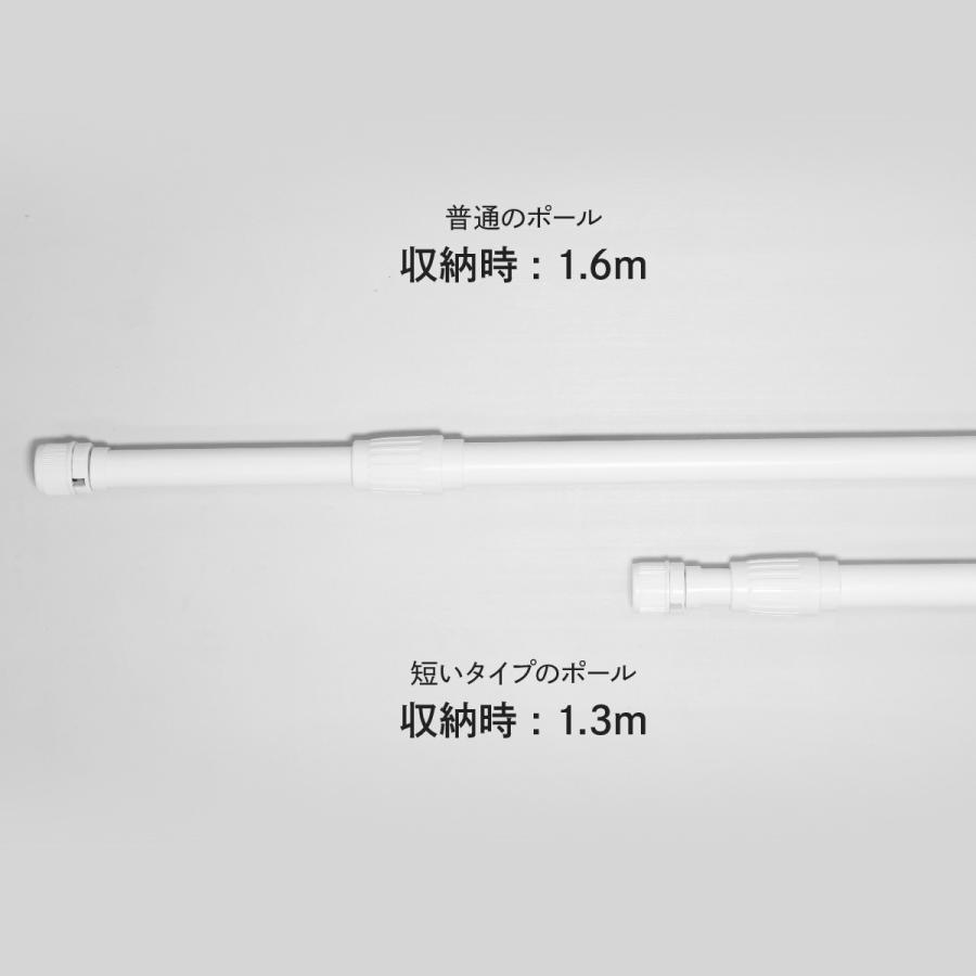 2.4m 強風対策ポール 直径25mm goods-pro 02