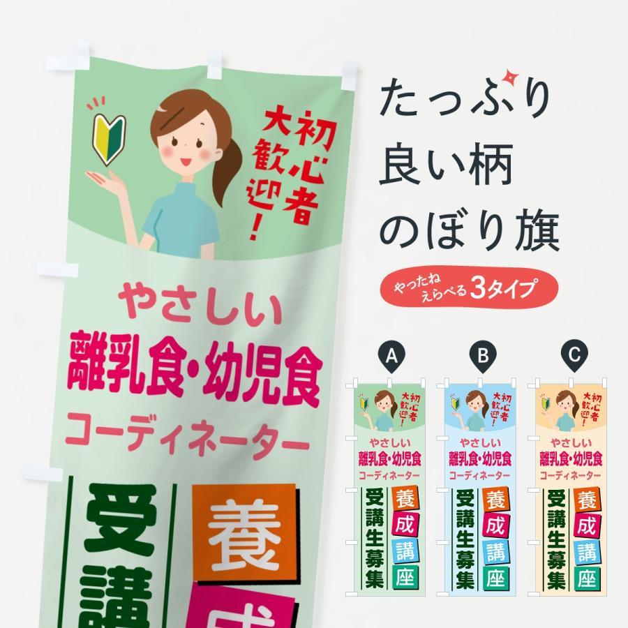 幼児 食 コーディネーター 離乳食 【口コミ】独学できる?離乳食・幼児食コーディネーターの資格の取り方と勉強方法