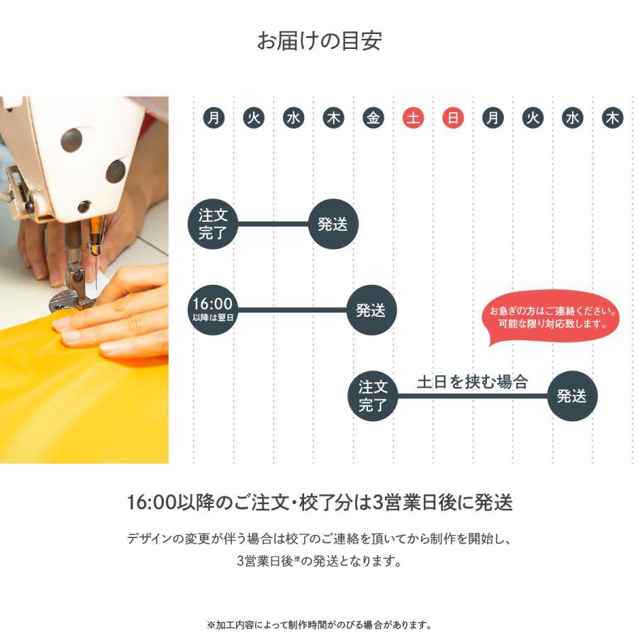 のぼり旗 オレンジ無地|goods-pro|11